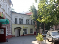 Yegoryevsk, store Престиж, Sovetskaya st, house 77