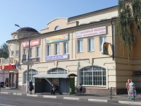 Егорьевск, Советская ул, дом 80