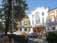 Yegoryevsk, shopping center Корона, Sovetskaya st, house 82