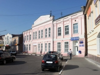 Yegoryevsk, Sovetskaya st, house 84. post office