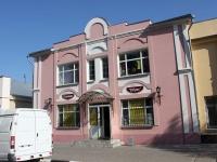 Егорьевск, улица Советская, дом 85. магазин
