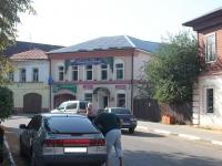 Егорьевск, улица Советская, дом 94. магазин