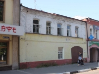 Yegoryevsk, Sovetskaya st, house 96. Apartment house
