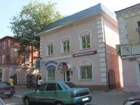 Yegoryevsk, Sovetskaya st, house 97. Apartment house with a store on the ground-floor