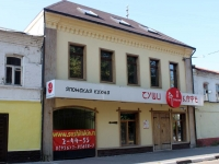 Yegoryevsk, cafe / pub Токио, Sovetskaya st, house 98