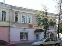 Yegoryevsk, Sovetskaya st, house 101. Apartment house with a store on the ground-floor