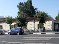 Егорьевск, улица Советская, дом 104А. магазин