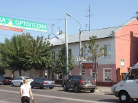 Yegoryevsk, Sovetskaya st, house 109. Apartment house with a store on the ground-floor
