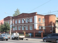 Yegoryevsk, bank Сбербанк России, Sovetskaya st, house 113