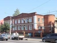 Егорьевск, Советская ул, дом 113