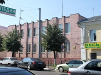 Егорьевск, Советская ул, дом 120