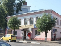 叶戈里耶夫斯克, Sovetskaya st, 房屋 124