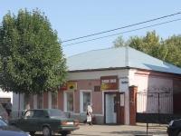 Yegoryevsk, Sovetskaya st, house 129. store