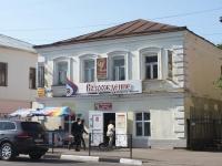 Егорьевск, Советская ул, дом 132