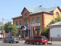 Yegoryevsk, Sovetskaya st, house 133. shopping center