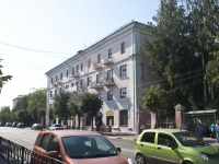 Yegoryevsk, Sovetskaya st, house 136. Apartment house with a store on the ground-floor