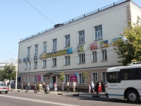 Yegoryevsk, shopping center Центральный, Sovetskaya st, house 137