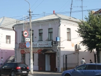 Yegoryevsk, Sovetskaya st, house 153. multi-purpose building