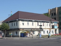 Егорьевск, улица Советская, дом 155. магазин