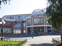 Yegoryevsk, shopping center Форум, Sovetskaya st, house 157