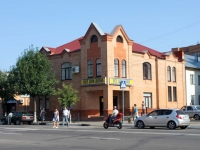 叶戈里耶夫斯克, Sovetskaya st, 房屋 159. 商店