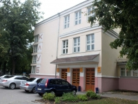 neighbour house: st. Sovetskaya, house 174. community center им. Г.Конина