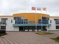 Егорьевск, дворец спорта Егорьевск, улица Советская, дом 176А