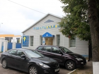 Yegoryevsk, store Товары для дома, Sovetskaya st, house 176