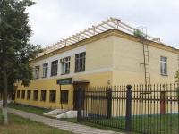 Yegoryevsk, Sovetskaya st, house 178. factory