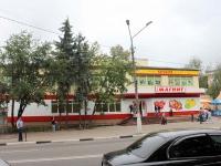 Yegoryevsk, Sovetskaya st, house 187. store