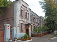 叶戈里耶夫斯克, 管理机关 Комитет по образованию Егорьевского муниципального района, Profsoyuznaya st, 房屋 4
