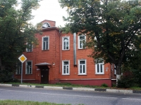 叶戈里耶夫斯克, Profsoyuznaya st, 房屋 21. 公寓楼