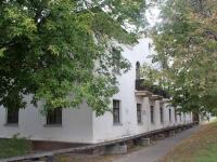 叶戈里耶夫斯克, Profsoyuznaya st, 房屋 22. 公寓楼
