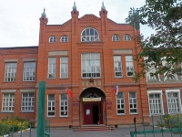 Yegoryevsk, school №2, Profsoyuznaya st, house 24