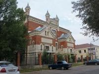 Yegoryevsk, Profsoyuznaya st, house 30. hospital
