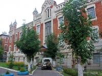 叶戈里耶夫斯克, Profsoyuznaya st, 房屋 30. 医院