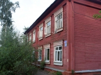 Yegoryevsk, Profsoyuznaya st, house 38. Apartment house