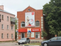 Yegoryevsk, bank РусьБанк, Lenin avenue, house 1А