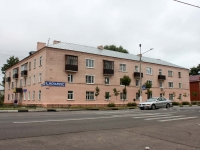 Yegoryevsk, Lenin avenue, house 1. Apartment house