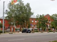 Yegoryevsk, technical school Егорьевский промышленно-экономический техникум, Lenin avenue, house 3