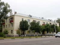 Yegoryevsk, Lenin avenue, house 5. Apartment house