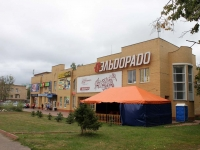 Yegoryevsk, Lenin avenue, house 6. shopping center
