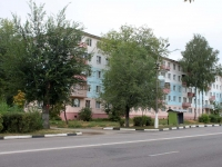 Yegoryevsk, Lenin avenue, house 7. Apartment house