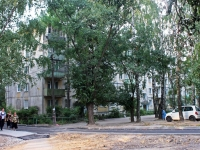 Yegoryevsk, Lenin avenue, house 11. Apartment house