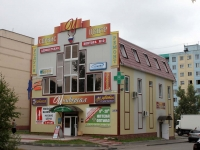 Yegoryevsk, Lenin avenue, house 14А. multi-purpose building