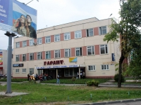 Yegoryevsk, shopping center Гарант, Lenin avenue, house 16