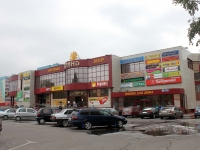 Yegoryevsk, shopping center Гранд, Lenin avenue, house 20