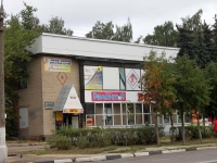 Yegoryevsk, Lenin avenue, house 71. shopping center