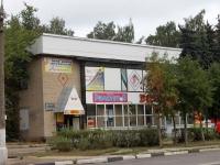 Егорьевск, Ленина пр-кт, дом 71