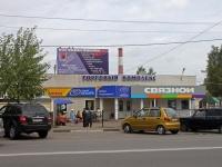 Yegoryevsk, Kasimovskoe road, house 1А. shopping center